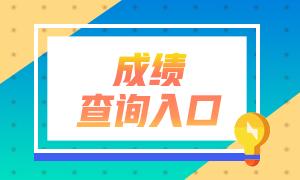上海银行从业资格成绩查询地址_上海银行从业资格_上海银行从业资格考试