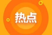 张宁老师高级经济师查分直播又有喜报,学员表示感谢老师!