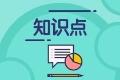 2021中级会计职称财务管理知识点:年金净流量(ANCF)