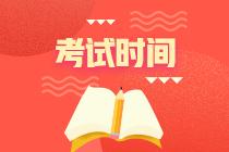 辽宁2021年中级会计师考试时间变了吗?