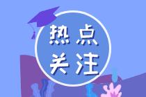哈尔滨高级经济师可以报考哪些专业?