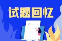 内蒙古巴彦淖尔2020年中级财管真题及答案第一批