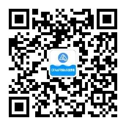 上海人才引进落户名单公示了!超20%都是金融人?