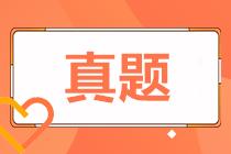 湖南怀化中级经济法2020真题
