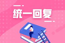 中华会计网校的注会辅导书怎么样?有别人说的那么好吗?