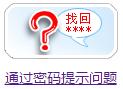 上海市2020年注册会计师成绩查询时间