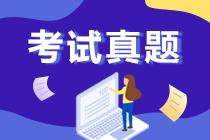 辽宁沈阳2020中级会计实务真题