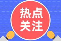 天津经济专业人员职称改革,2021高级经济师实行考评结合!