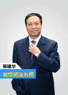 """2021注会""""名师讲义精编""""精准复习"""