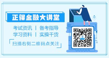 建议收藏!广东珠海2021年证券从业考试准考证打印时间