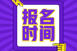郑州证券从业考试4月份报名流程与报名时间?