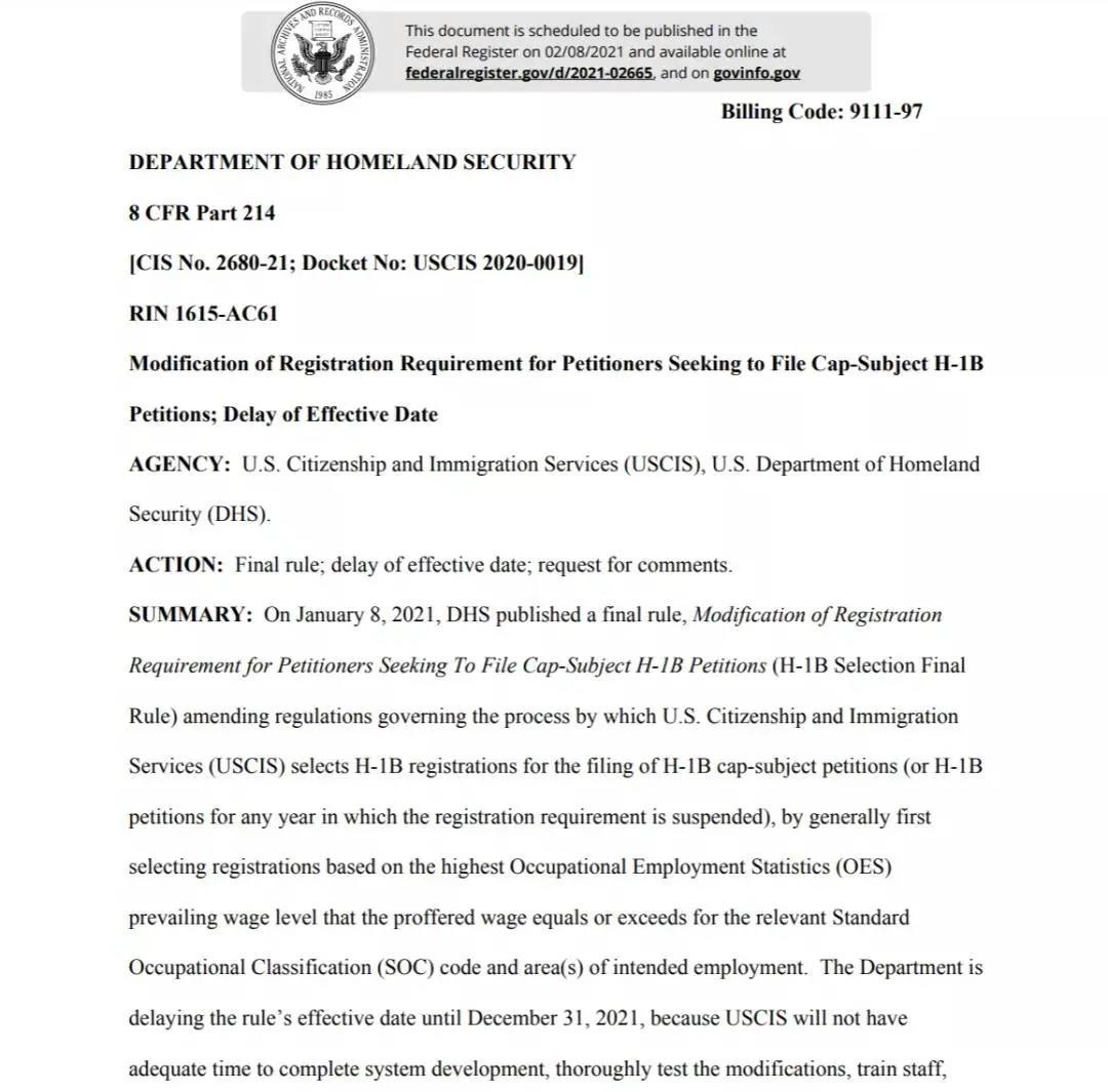 突发!美国移民局发布官方文件宣布叫停H1-B按薪抽签