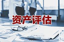 财政部关于委托第三方机构参与预算绩效管理的指导意见