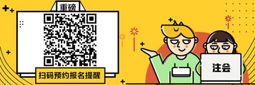 重庆2021年注册会计师考试时间及考试科目你知道了吗?