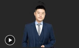 刘圻《高级会计实务》