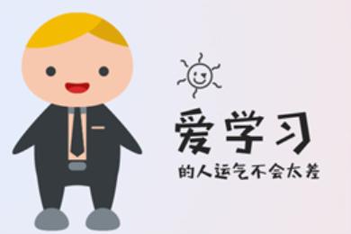 四川成都2021年CPA成绩查询时间在这!