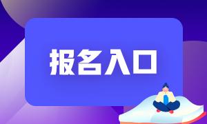 广州证券从业资格考试报名时间和报名入口?
