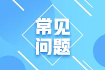 深圳证券从业资格考试报考费用是多少?