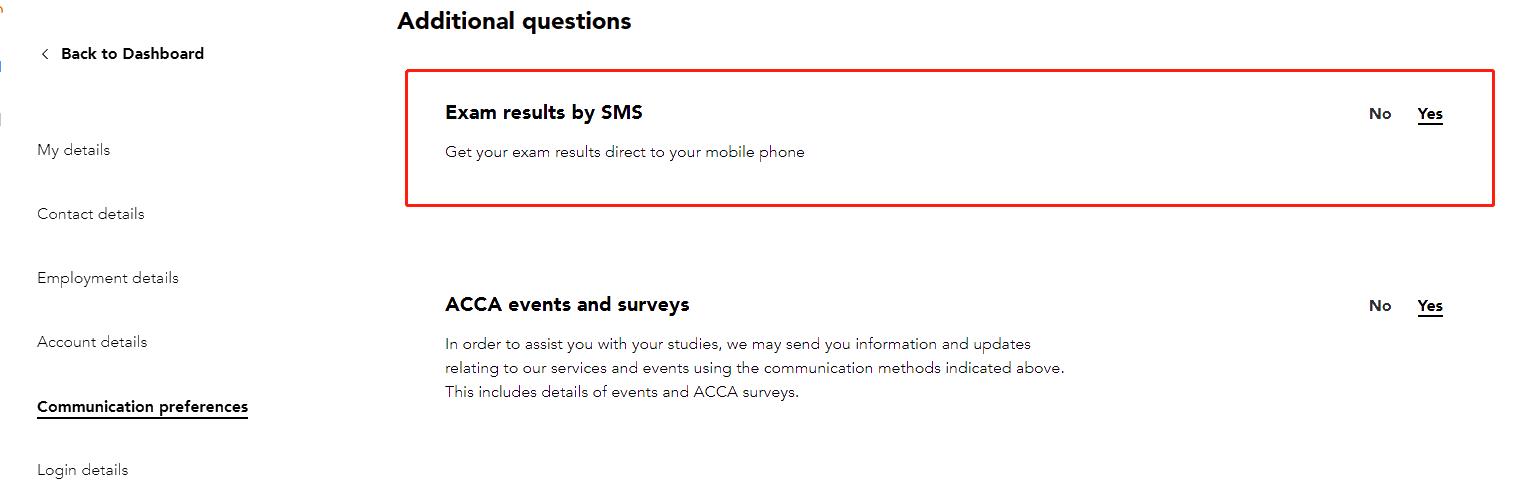 2021年acca成绩怎么设置短信提醒?【超保姆图文教程】