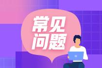 上海2021年证券从业资格证报考费用