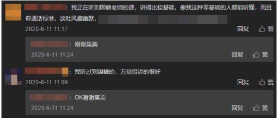 """""""长投""""到底怎么学?中华会计网校带你7天""""啃""""下长投"""