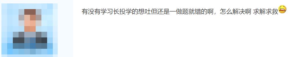 """7天集训营突破中级会计实务""""长投""""备考""""坎"""" 限时9.9元"""