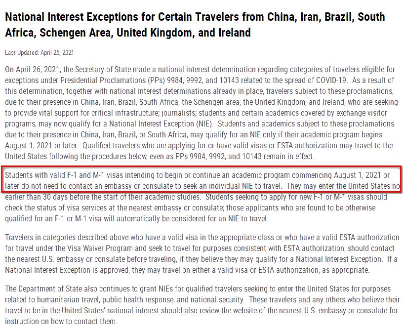 赴美禁令解除!8月1日起中国直飞美国 不需要第三国停留14天!