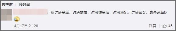 """看完侯永斌的""""后宫们"""":原来中级经济这些章节才更重要!"""