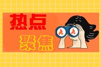 中国总会计师协会第五届理事会工作报告——刘红薇会长在第六次全国会员代表大会上的讲话