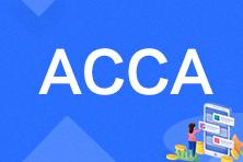 ACCA会员直聘 | 飞利浦期待ACCA会员的加入