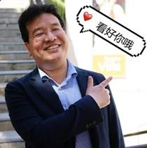 1998年~高志谦老师和广大中级考生们的人生转折点!