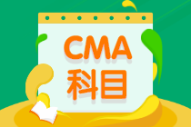 CMA考试科目共2门,先考哪门有要求吗?