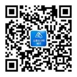 江西南昌萍乡注册会计师报名一定要在职吗?