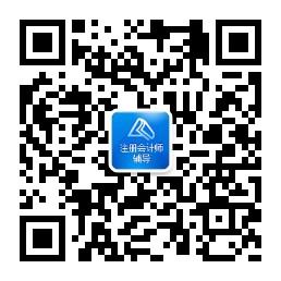 江西省鹰潭市月湖区2021注会考试时间是什么时候?