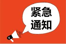 河南2021年注册会计师各科目考试时间你知道吗?
