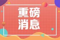 清华大学迎来首个虚拟学生 智能时代下的结晶!