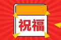 【领证】恭喜2021年4月份PCMA初级考生!附领证链接
