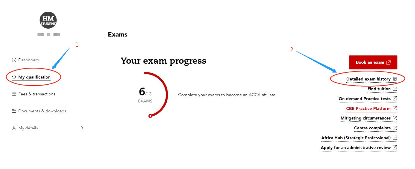 2020年12月ACCA成绩查询时间(附ACCA成绩查询流程)