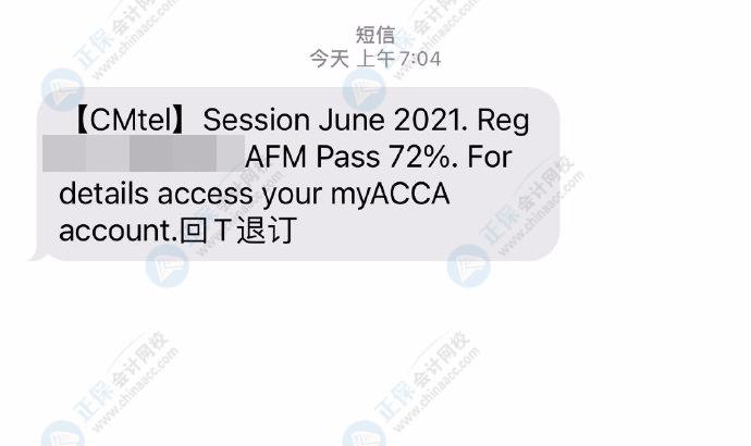 2021年6月ACCA考试成绩终于公布啦!网校学员来报喜!快来吸欧气!