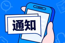 封箱啦!!2021高志谦老师中级录播课程完结!撒花!!