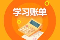 2021年湖南CPA的成绩查询时间你清楚不?