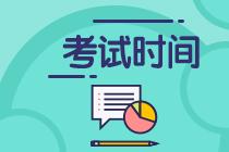 你关注2021年广西中级会计职称考试时间了吗?一起来看