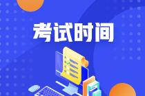 2021年广东中级会计师考试时间你关注了吗?一起来看