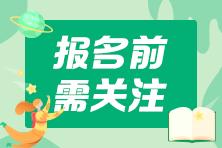 青海CPA应届毕业生怎么进行学历认证呢?