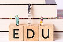 你知道2021年中级会计职称考试报名条件吗?了解一下
