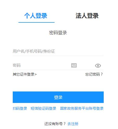 2021年浙江高级会计职称评审申报入口公布