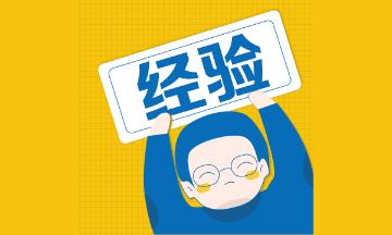 备考2022初级会计考试 书&课搭配更高效!