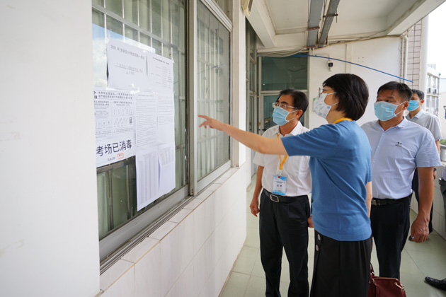 2021年注册会计师全国统一考试广州考区考试工作顺利结束