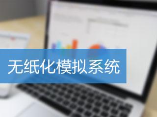2021税务师《涉税服务实务》练习题及答案:账簿凭证管理