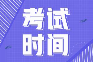 江西赣州2022年会计初级考试时间是?